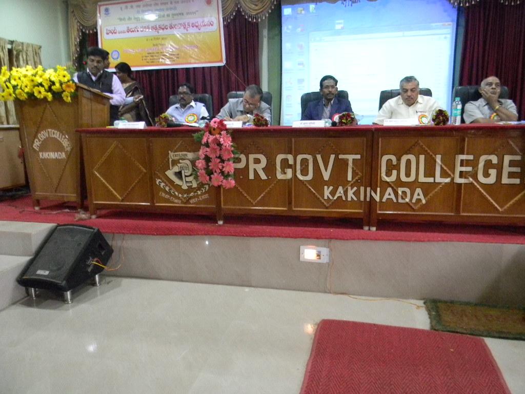 Image result for kakinada pr college